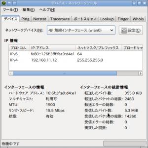 sc_wifi